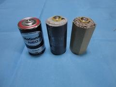応急用単1電池の作り方の画像