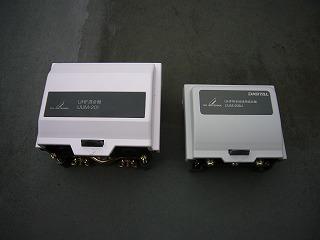 特定地域用UU混合器と通常の混合器