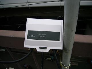通常のUU混合器での受信