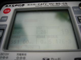 特定地域用UU混合器での受信レベル