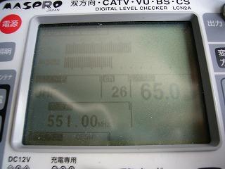 ブースター取付け後の26ch測定値