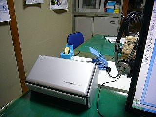 書類のデジタル化の画像