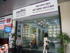 ベトナムの不動産業者