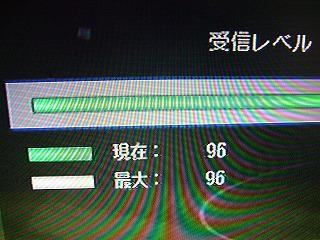 DT610受信レベル表示画面