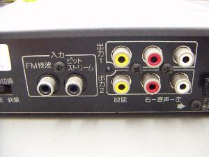 アナログWOWOW接続の確認事項の画像