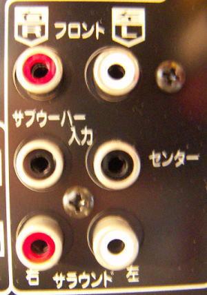 audio51in.jpg