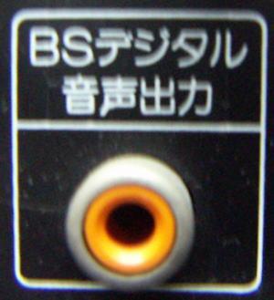 audio_degital.jpg