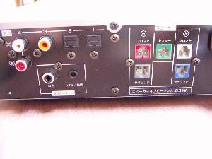AVアンプの種類の画像