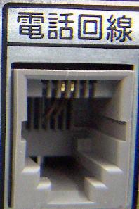 デジタルチューナーその他接続の画像