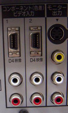 デジタルチューナーのビデオ接続の画像