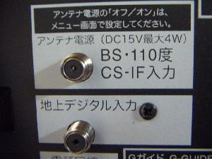 デジタルテレビとDVD確認事項の画像