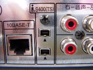 デジタル対応録画機とテレビその他接続の画像