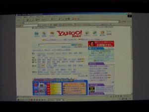 パソコン接続インターネット画面