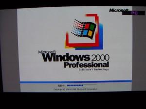 テレビをパソコンモニターとして使うの画像