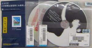 オンライン宅配DVD/ブルーレイのレンタルの画像