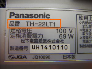 tv_type1.jpg