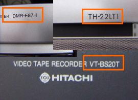tv_type2.jpg