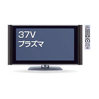 W37P-HR9000の画像