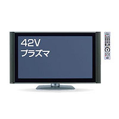 W42P-HR9000の画像