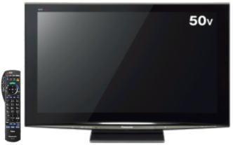 TH-50PZR900の画像