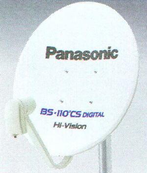 BSアンテナの画像