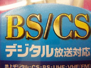 cable_type_bsdeji.jpg